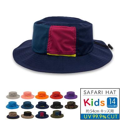 b7bc3c12c9c42 Qoo10 - 帽子の商品リスト(人気順) : お得なネット通販サイト
