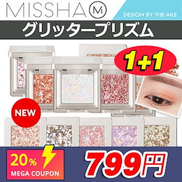 [MISSHA/ミシャ] 💓1+1💓 グリッタープリズム  MODERN SHADOW GLITTER PRISM 10色 / new Color