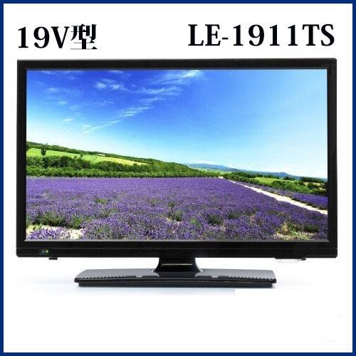 TEES LE-1911TS [19インチ]