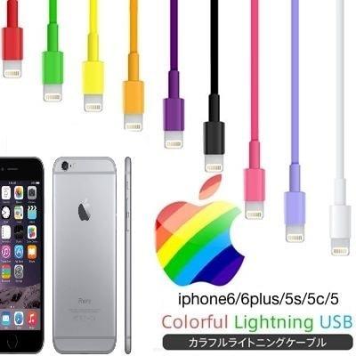 【メール便対応】【高品質ホイル巻加工】iphone12/11/X/8/7/6s/1m/2m/フラット/ファブリック/巻き取りリール式/Lightning カラフル USBケーブル 携帯ケーブル