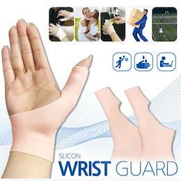 手首の保護シリコンリストバンド日常生活の必需品防水洗浄が容易