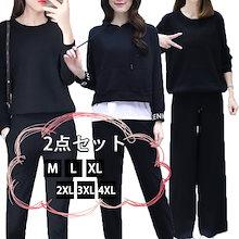大感谢祭!セットアップでこの価格★送料無料★タートルネックカットソー グレンチェック ワイドパンツ セット レディース 韓国ファッション