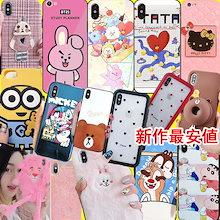★2019新作最安値に挑戦★韓国iPhoneX iPhone7ケースiPhone7 PlusケースiPhone 6/6sケース iPhone6 plus/6s plusケース手帳型ケースXS Max