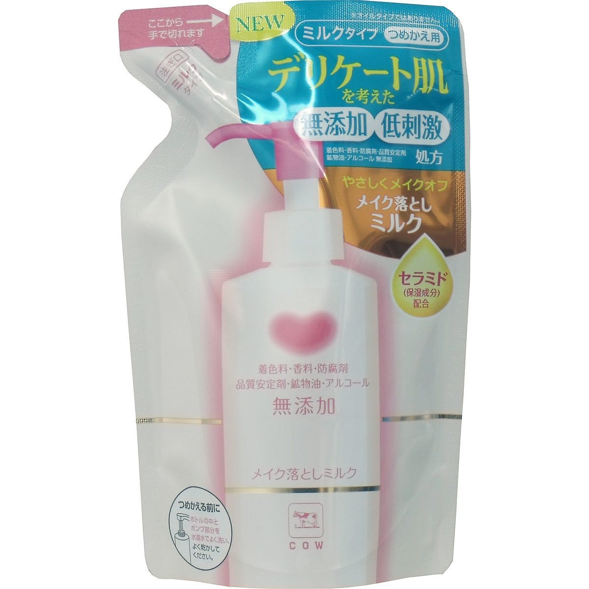 カウブランド 無添加 メイク落としミルク つめかえ用 130ml