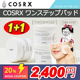 [COSRX][コースアールエックス] ★1+1★ One Step Original Clear Pads-Moisture Up Padワンステップモイスチャーアップパッド