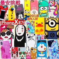 ★【数量限定】新作最安値に挑戦★韓国iPhone7ケースIPHONE8 ケースiPhone 6/6sケース iPhone6 plus/6s plusケース手帳型ケースiphoneカバー