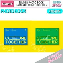 ▶Photo Book◀ 【STARSHIP限定特典付き】【2種選択】 CRAVITY [SUMMER PHOTO BOOK/PACKAGE COME TOGETHER] 写真集 1次予約