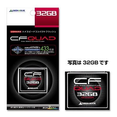 GH-CF16GFX (16GB)
