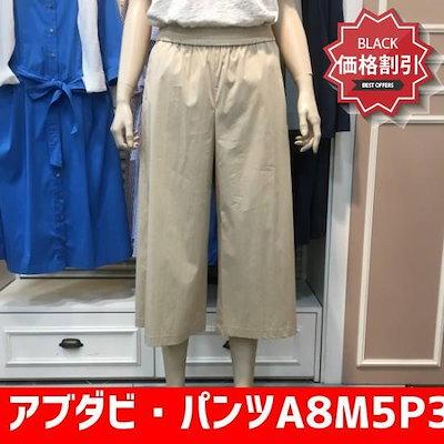 アブダビ・パンツA8M5P332 /パンツ/ショートパンツ/デニムパンツ/韓国ファッション