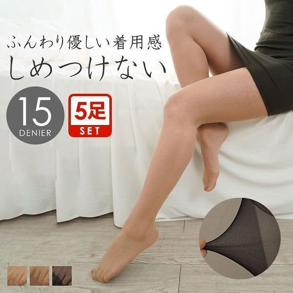 ナイロン6使用 ストッキング 5足組 1足あたり76円(+税)(C07NEW40)