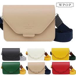Salley Shoulder Bag★(袋+紐)+バッグのひも1個より贈呈/ひもを選択可能/ クロスバック/バッグ/ レディースバッグ/ デイリーバッグ/ BAG/ ショルダーバッグ