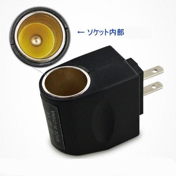 シガーソケット 変換アダプター コンバーター 家庭用コンセント から シガーソケット変換 AC100-DC12V 500mAタイプ 出力 送料無料