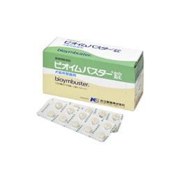 【医薬品】ビオイムバスター錠 10錠(1シート) 犬猫用整腸剤 【メール便対応】
