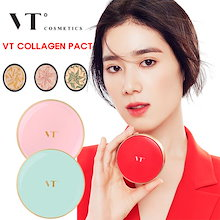 [韓国コスメVT] 各種コラーゲン含有VTパクト ブイティー (ブルー/ベリー/リアル(ピンク)) コラーゲン パクト 11g