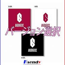 【予約】 AB6IX / B:COMPLETE / 1ST EP / バージョン選択 / CD+フォトブック+ステッカー+ランダムフォトカード+フォトスタンド+ブックマーク+初回限定ポスター