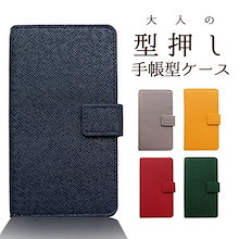 da76b67172 F-01L らくらくスマートフォンme 用 大人の型押し手帳型ケース 黒色TPU