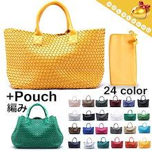 【予約 / 送料無料】レディースファッション人気バッグ/編みバッグ/大容量/トートバッグ/流行ってる人気鞄/24 colors