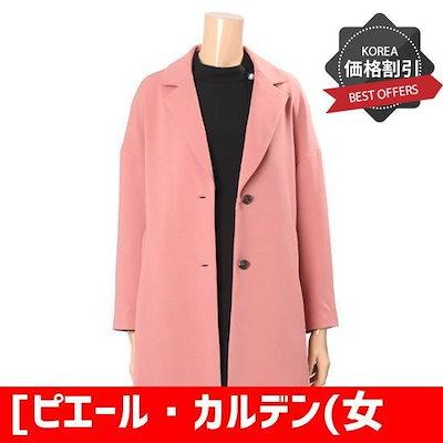 [ピエール・カルデン(女性)]テーラードルーズフィットのジャケットCI02JT3160 /テーラードジャケット/ 韓国ファッション