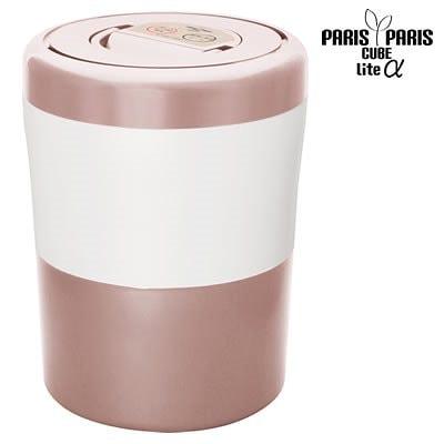 パリパリキューブライト アルファ PCL-33-PGW [ピンクゴールド]