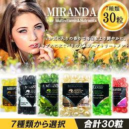 [エリップスに次いでSNSで話題沸騰!]Qoo10でココだけ!MIRANDA♪ 選べる ミランダ ヘアビタミン トリートメント 選択7種 詰め替え 【日本語成分表記】【送料無料】