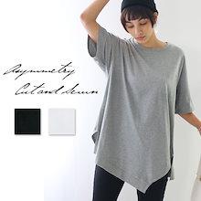 12137fb5a0b Qoo10 - ファッション | 売れ筋人気ランキング: Qoo10で最も人気のある ...