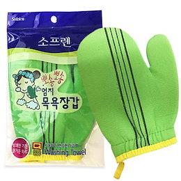 『バス用品』垢擦りタオル 手袋 日用品雑貨 韓国雑貨