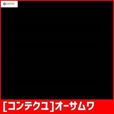 [コンテクユ]オーサムワイド・パンツ72581 new バンディングパンツ/ボトム/バンディングパンツ/韓国ファッション