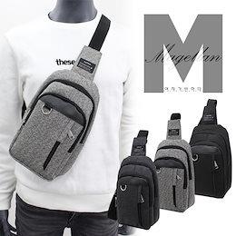 韓国ファッション★MA-1071★ Messenger Bag バッグ 韓国大人気のリュック かばん 韓国ファッション/メッセンジャーバッグ♬ 送料無料