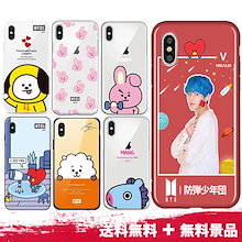 【送料無料】BT21  iPhone case(透明ゼリーケース/ゼリーケース/携帯電話ケース/BTS) 防弾少年団