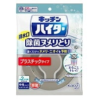キッチンハイター 除菌ヌメリとり 本体 プラスチックタイプ