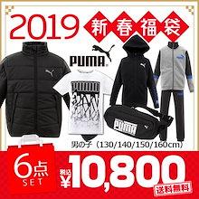 9c08467b9fe60  2019年 予約福袋 送料無料 プーマ PUMA 2019年 子供用 男の子 福袋