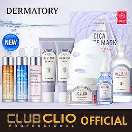 [CLUBCLIO 公式ショップ]  (マスク荒れ/鎮静) ダーマトリ-ハイポアレルギー シカライン(パッドジェルクリームアンプルガーズマスクパウダートナー)
