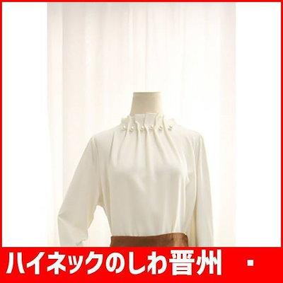 ハイネックのしわ晋州ブラウスBRS1198 /シフォン/シースルーブラウス/韓国ファッション