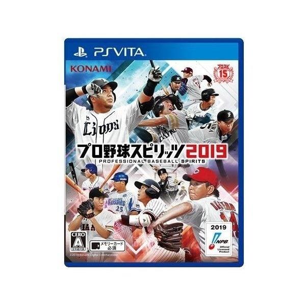 プロ野球スピリッツ2019 [PS Vita]