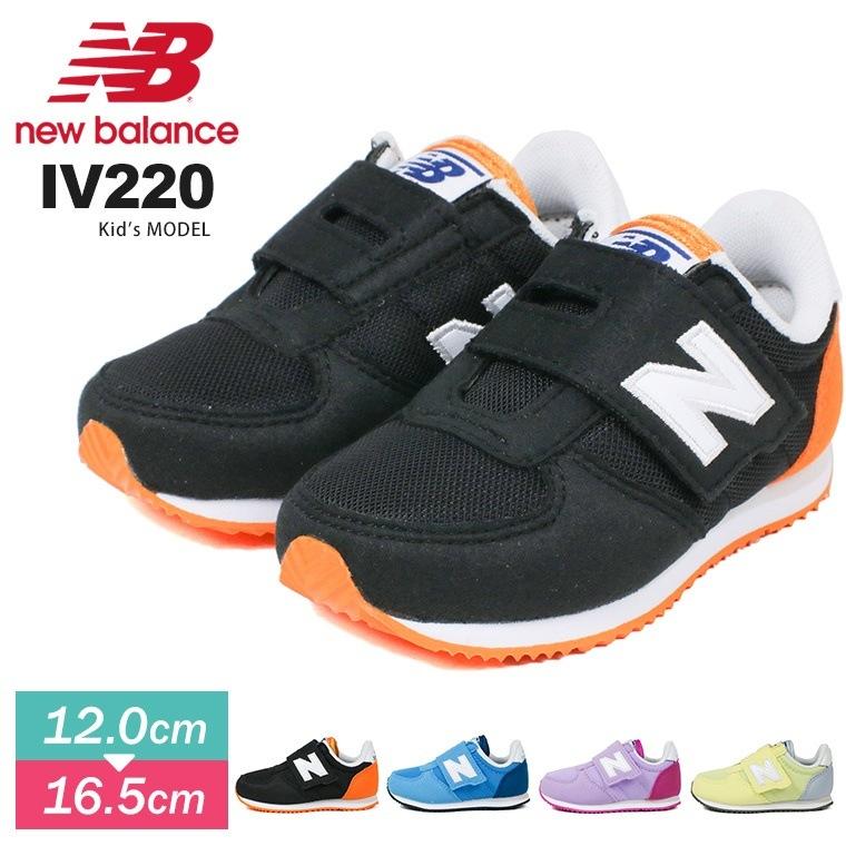 e485015c9aed9 【送料無料】new balance 軽量 ベビーシューズ ニューバランス スニーカー キッズ ファーストシューズ 赤ちゃん 靴