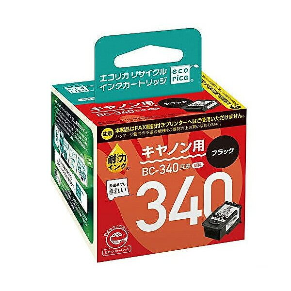 エコリカ CANON純正対応 BC-340 互換インク リサイクルインクカートリッジ ブラック 黒 キャノン ECI-C340B-V 送料無料