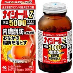 【第2類医薬品】【小林製薬】ナイシトールZa 420錠 ※お取り寄せになる場合もございます