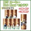 [NEW]韓国ヤクルト💎新作BTS コーヒー💎Hot Brew Mocha latte ホットブリュー マカダミアモカラテ 12本/24本セット/防弾少年団