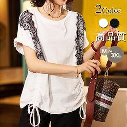 韓国ファッションTシャツ レディース トップス ブラウス タック入り ロング丈 通気性がいい大きいサイズ