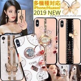 【送料無料】iphoneケース iphone 11ケース iphone Xsmax ケースiPhone7 plusケースiPhone8 ケースiPhoneXRケースiPhone7ケース11promax