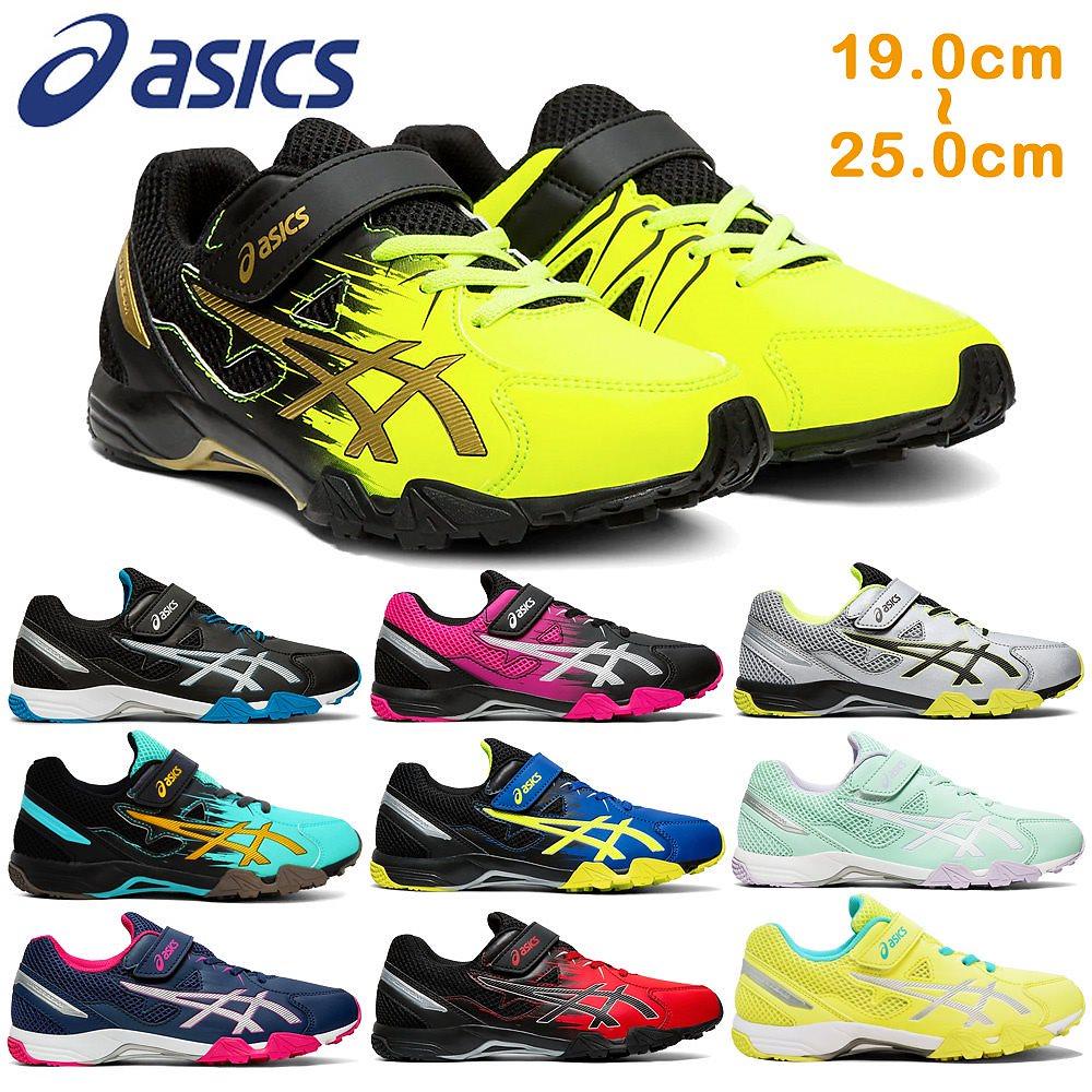 asics アシックス 1154A032 001/002/020/400/401/403/404/600/750/751 LAZERBEAM SD-MG レーザービーム キッズ ジュニア 子供靴