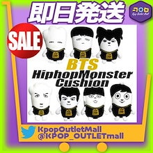 【期間限定特価セール/即納】 防弾少年団 BTS HIPHOP MONSTER クッション 公式商品