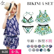 ff526e2cdbb20e Qoo10 | BEACH WEAR☆2019☆ビキニ👙のSmart Search検索結果(人気順 ...