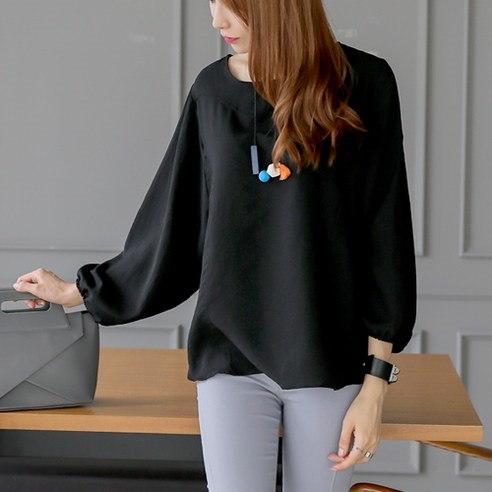 Meisis look atbutton button korean fashion style