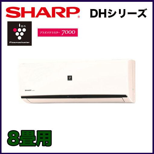 AY-H25DH 製品画像