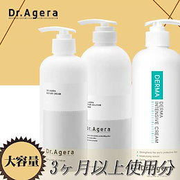 [Dr.agera本社直営]【贅沢な容量】ドクターアジェラ大容量特集/つるつる感・高浸透力・栄養・弾力・肌活力・エステティックブランド・皮膚科化粧品・スキンケア・韓国コスメ・美容液・長持ち