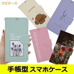 手帳型 スマホケース iPhone7/8/SE2 7plus/8plus 11 12 Galaxy S7 edge_S9_S10+ S20 Ultra_note10 韓国 ダイアリー カード収納