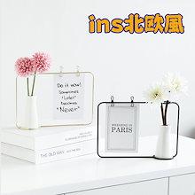【新作入荷】ins 人気 造花+花瓶+フォトフレーム 北欧風 ミニ花器 インテリア 雑貨 小物 花