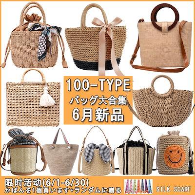 da0d49f27530 Qoo10 - ショルダーバッグの商品リスト(人気順) : お得なネット通販サイト