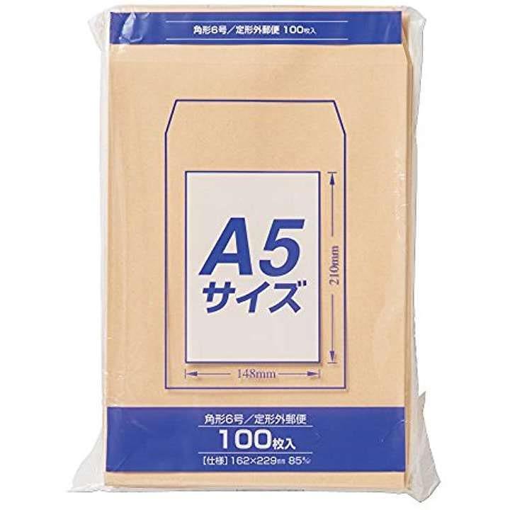 クラフト封筒Z角6 85g 100枚PK-Z168[PK-Z168](対応サイズ:A5サイズ)
